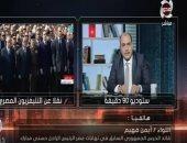 قائد الحرس الجمهورى الأسبق: مبارك كان أب حنون مع كل عسكرى وضابط