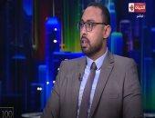 خبير اقتصادى: ارتفاع الجنيه يرجع لتحسن المصادر الدولارية للاقتصاد المصرى