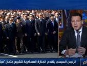 عمرو عبد الحميد عن جنازة مبارك: وداعه يليق بمقاتل فى حرب أكتوبر المجيدة