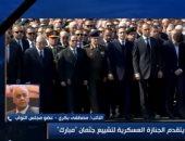 مصطفى بكرى: هناك عدة رسائل فى جنازة الرئيس الأسبق مبارك