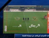رضا عبد العال: غلاف الأهرام الرياضى يحمل إشارة استهزاء من جماهير الزمالك