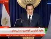 صحيفة بريطانية: مبارك أرسى جبهة داخلية وخارجية أكثر تصالحية