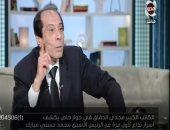 مجدي الدقاق: جنازة مبارك تعبر عن شرف العسكرية المصرية