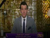 الليلة ..أبطال مسلسل البرنس في ضيافة رامي رضوان على Dmc