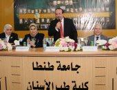 رئيس جامعة طنطا يفتتح المؤتمر العلمى السنوى لقسم تقويم الأسنان.. صور