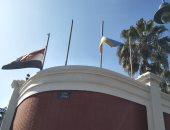 استاد الإسكندرية يعلن تنكيس العلم حدادا على الرئيس الأسبق حسنى مبارك