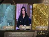 العميد خالد عكاشة: الخلية الإرهابية كانت مجهزة بشكل عالٍ والأمن أحبط مخططهم