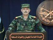 الجيش السورى يعلن تحرير مناطق استراتيجية بريف إدلب الجنوبى