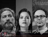 تعرف على لجنة تحكيم مسابقة مهرجان البحر الأحمر للفيلم القصير