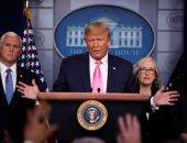 """الرئيس الأمريكى فى مؤتمر صحفى: أزمة فيروس كورونا ستنتهى """"عاجلا أم آجلا"""""""