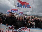 تظاهرات فى اليونان احتجاجا على بناء مراكز جديدة للمهاجرين بجزيرة ليسبوس