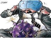 كاريكاتير صحيفة سعودية.. دول العالم الثالث تصم آذانها أمام فيروس كورونا
