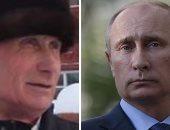 اعرف كيف استخدم شيبه الرئيس الروسى طريقة غير متوقعة لتحقيق أبارح مالية