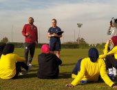 صور .. تواصل دورة الاتحاد النرويجي لمدربات الكرة النسائية بمصر