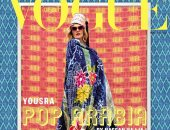 """جميلة كالعادة.. يسرا بـ""""البطانية"""" على غلاف مجلة فوج"""