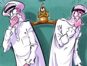 """صحيفة سعودية .. فيروس """"كورونا"""" يهاجم دول الخليج"""