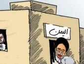 صحيفة يمنية.. مؤامرات قطر وإيران لدعم الحوثى الإرهابى فى اليمن
