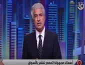 """وائل الإبراشى يعرض تقريراً عن مأساة شقيقين مصابين بمرض  """"العظم الزجاجى"""""""