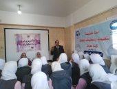 """""""مستقبل وطن"""" ينظم ندوة لطالبات تمريض مطوبس للتوعية بمبادرة صحة المرأة بكفر الشيخ"""
