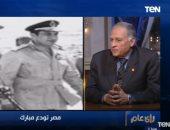 الحارس الشخصى لمبارك يكشف عن محاولة اغتياله فى بورسعيد.. فيديو