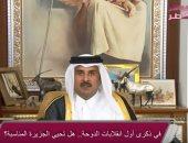 شاهد.. مباشر قطر تكشف الحيل القذرة لقناة الجزيرة في تضليل الشعوب