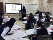 """القارئ طارق نورالدين يكتب: عندما استشعرت الإمارات """"بهزة"""" فى تعليمها"""