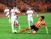 الاتحاد التونسى يؤكد إقامة مباراة الترجى ضد الزمالك بحضور جماهيرى