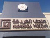 نقيب المرشدين السياحين بالبحر الأحمر يكشف أهمية متحف آثار الغردقة
