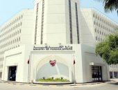 تعرف على خطة البحرين لإجلاء مواطنيها العالقين فى الخارج خلال شهرين