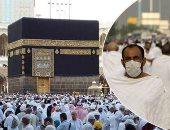 شركات السياحة: طلب السعودية بالتمهل فى إتمام عقود الحج لا يعنى إلغاءه