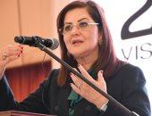 وزيرة التخطيط: الدولة نفذت 34 مدينة جديدة على مدار الـ 40 عامًا الماضية