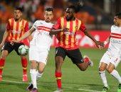 انطلاق مباراة الزمالك والترجي التونسي فى إياب دور الـ8 لدورى أبطال إفريقيا
