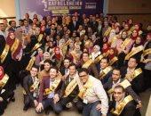 جامعة كفر الشيخ تحتفل بتخريج الدفعة الأولى لطلاب كلية الطب