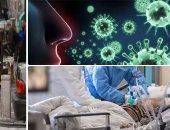 كورونا ينتشر فى أمريكا الجنوبية.. والسلطات الصحية تطالب المواطنين بالهدوء وعدم الذعر.. وبنك المكسيك المركزى يحذر من التأثير على الاقتصاد.. وأكبر 40 شركة تخسر 80 مليار دولار فى أسبوع بسبب الفيروس القاتل
