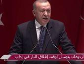 معدلات التضخم تواصل الارتفاع سنويا وشهريا فى تركيا