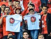 """صورة .. جمهور الأهلى يخلد وفاة مشجع الزمالك """" أدم الكيكى """""""