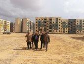 """""""هيئة المجتمعات العمرانية"""": طرح 1076 قطعة أرض صناعية بالسادات خلال أيام"""