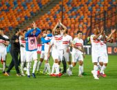 5 معلومات عن مباراة الزمالك والترجي التونسي في دوري أبطال إفريقيا اليوم