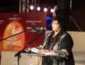 """وزيرة الثقافة تطلق ملتقى المبادرة المسرحية """"المؤلف مصرى"""" والبداية بـ 10 عروض"""