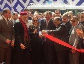 """وزيرا التعليم والتنمية المحلية يفتتحون """"دكان الفرحة"""" بجامعة سوهاج"""