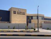 """""""السياحة"""" تضع عدة تعليمات لزوار متحف الغردقة بعد افتتاحه رسميا"""