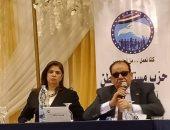 """صور.. """"مستقبل وطن"""" ينظم ندوة حول المشروعات الصغيرة والمتوسطة بالإسكندرية"""