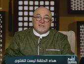 فيديو.. خالد الجندى: الشيطان يضع السكر على المعاصى ليزينها للبشر