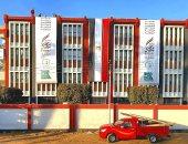 تطوير مدرستين بسوهاج ضمن مبادرة الرئيس السيسي ..صور