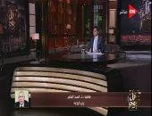 وزير الزراعة يعلق على انتشار الجراد بشرق إفريقيا وتأثيره على مصر