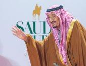 """""""قرارات"""".. 21 يونيو عودة الحياة الطبيعية فى السعودية وهذه استثناءات """"مكة"""""""
