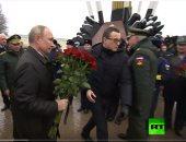 بوتين يحيي ذكرى 90 مظليا حوصروا في الشيشان