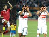 كاف: أندية مصر الأكثر ظهورا بنصف نهائي دوري أبطال إفريقيا عبر التاريح