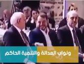 أردوغان وصهره ونواب حزبه يقهقهون على جثث جنود تركيا فى إدلب.. فيديو