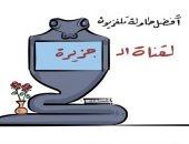 كاريكاتير صحيفة سعودية يسلط الضوء على تحريض الجزيرة القطرية